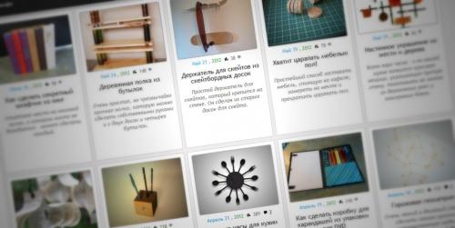 После обновления WordPress до версии 3.4 на главной странице не отображаются миниатюры постов - описание проблемы и ее решение | n-wp.ru