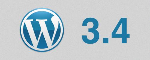 Что нового в WordPress 3.4   n-wp.ru