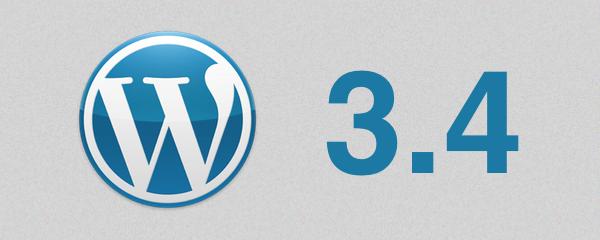 Что нового в WordPress 3.4 | n-wp.ru