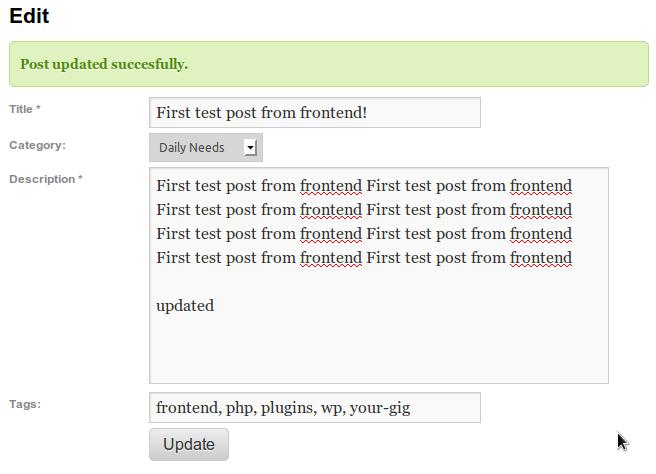 WP User Frontend - плагин для создания формы добавлени постов и редактирования своего профиля пользователями, не заходя в административную часть блога (6)