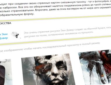 Шорткод для вывода внутренней ссылки на пост с миниатюрой и цитатой | n-wp.ru