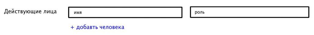 Как вставить 2 поля формы в создание записи в Админ Панель? | n-wp.ru
