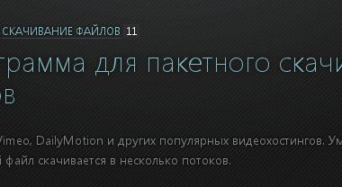 Как вывести количество упоминаний о посте в социальных сетях Facebook, Twitter и Google Plus | n-wp.ru