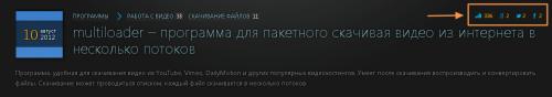 Как вывести количество упоминаний о посте в социальных сетях Facebook, Twitter и Google Plus   n-wp.ru