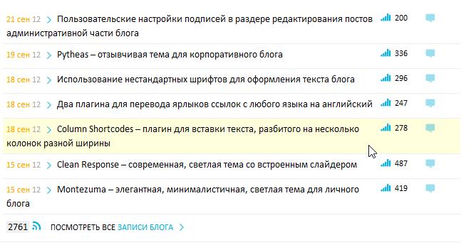 Как сделать чтобы при наведении мыши плавно менялся цвет фона? | n-wp.ru