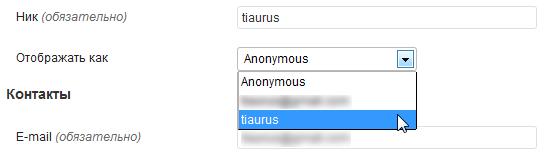 Passwordless - вход в блог без пароля (1)