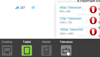 ScreenFly - сервис для проверки сайта на экранах с разным разрешением (2)