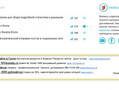 Монетизация записей пользователей в блоге n-wp.ru с помощью Google Adsense | n-wp.ru