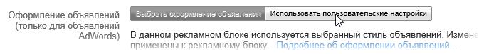 Монетизация записей в блоге n-wp.ru