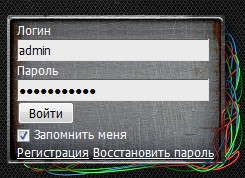 Проблема с авторизацией | n-wp.ru