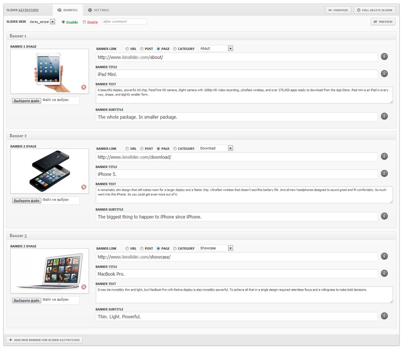 LenSlider - красивый, функциональный слайдер на jQuery/CSS3 (2)