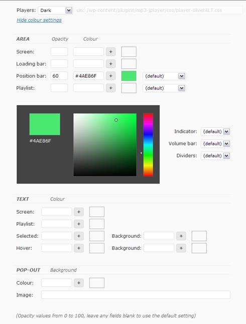 MP3-jPlayer - HTML5-плагин для воспроизведения MP3 во всех браузерах (3)