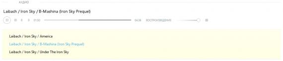 Автоматическое встраивание аудио файлов, добавленных в пост, с помощью плагина MP3-jPlayer | n-wp.ru
