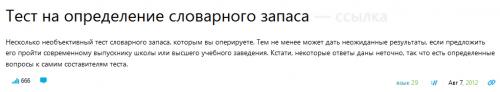 Как вывести первую ссылку из поста | n-wp.ru