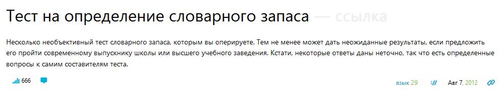 Как вывести первую ссылку из поста   n-wp.ru