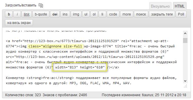 Как удалить атрибуты ширины и высоты у изображений в постах | n-wp.ru