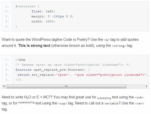 Code Prettify Syntax Highlighter - автоматическая подсветка кода в постах | n-wp.ru