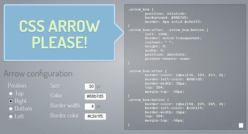Онлайновый CSS-генератор сообщений со стрелочками