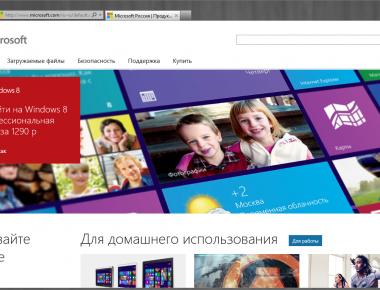 Источники для оформления сайта в стиле Modern UI (Metro UI) | n-wp.ru