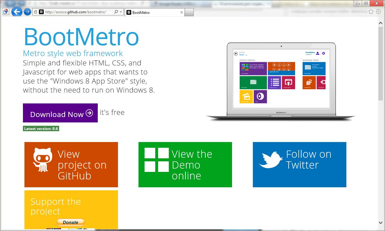 Источники для оформления сайта в стиле Modern UI (Metro UI) (9)