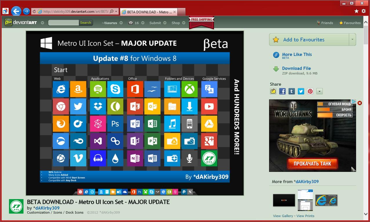 Источники для оформления сайта в стиле Modern UI (Metro UI) (1)