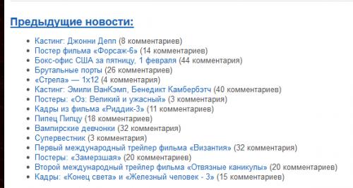 Вывод определенного списка предыдущих постов в разных частях блога   n-wp.ru