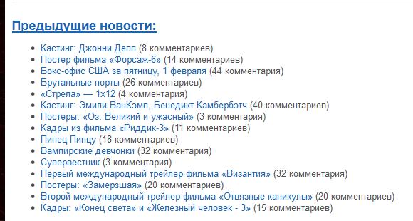Вывод определенного списка предыдущих постов в разных частях блога | n-wp.ru