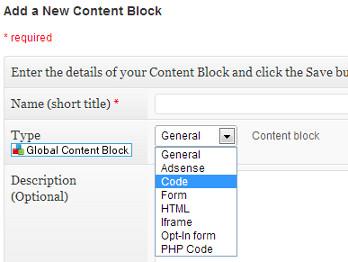 Global Content Blocks - плагин, позволяющий вставлять в посты часто используемые блоки с кодом или текстом (2)