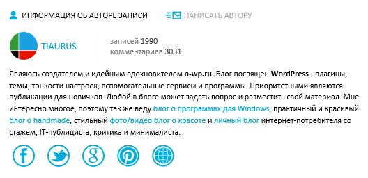 Изменение регистрации и входа в блог n-wp.ru (2)