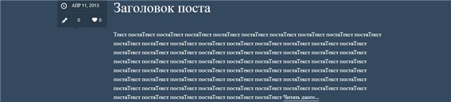 Цвет поста в зависимости от рубрики | n-wp.ru