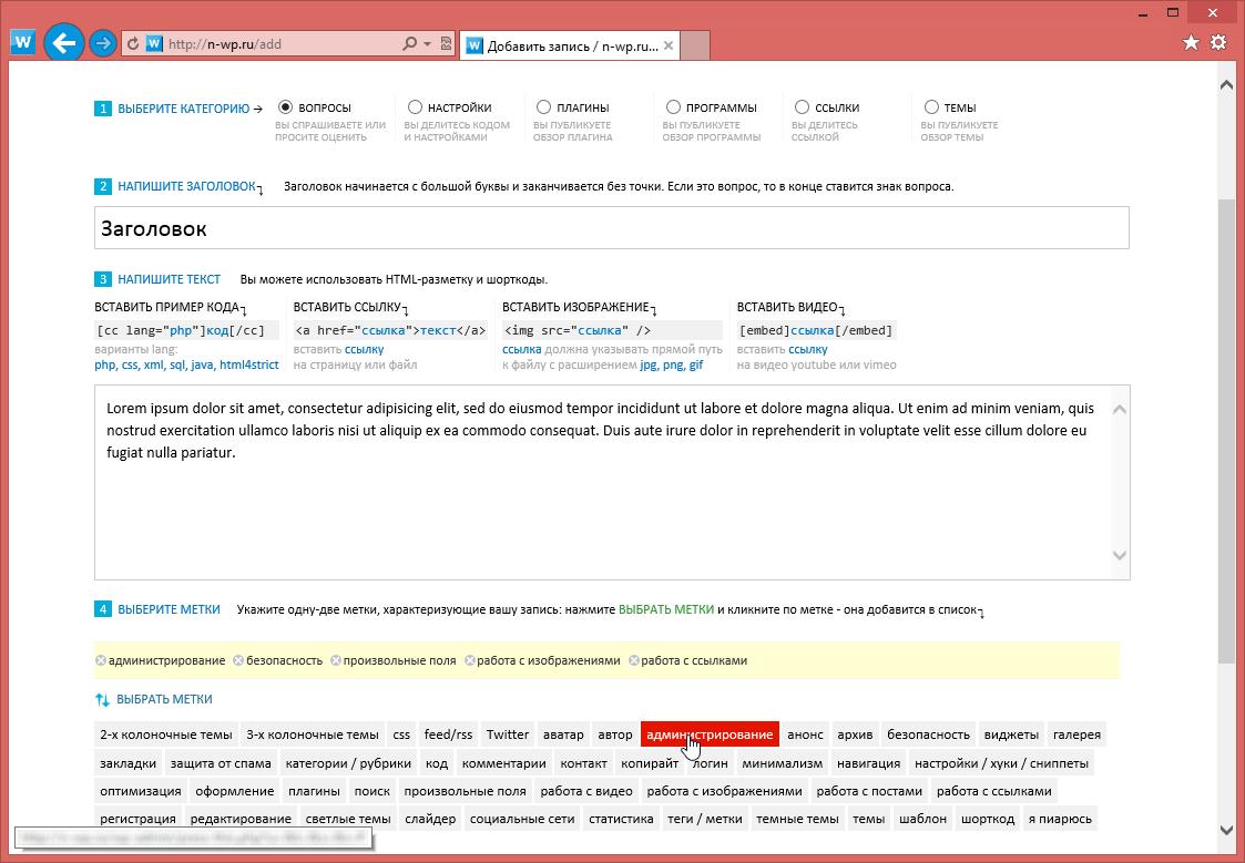 Изменения в блоге: публикация записей, профиль, комментарии текущего пользователя, активность пользователей, статистика посещений (2)
