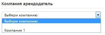 Вывод произвольных типов записей в выпадающий список | n-wp.ru