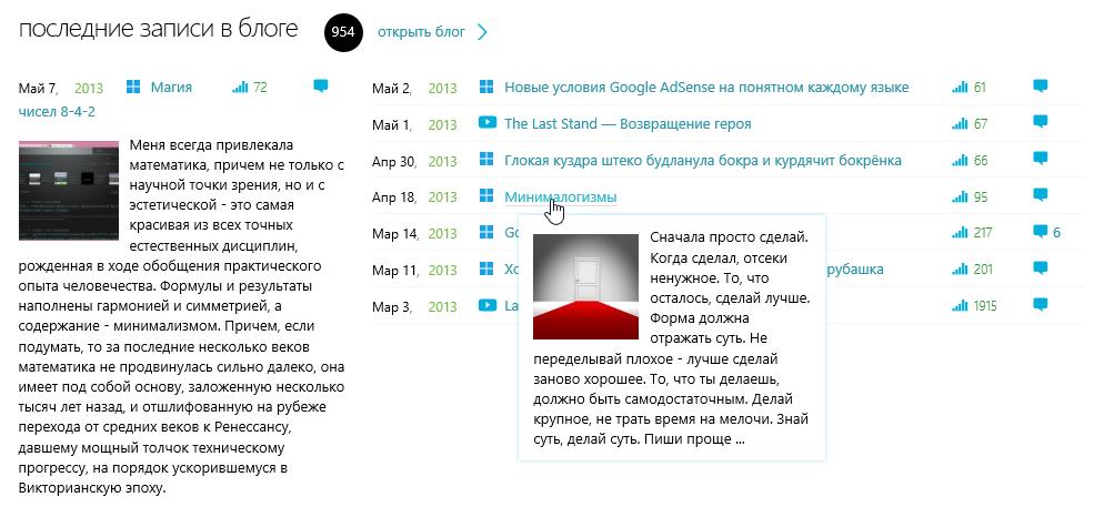 Форматы постов и вывод на главной странице постов определенного формата | n-wp.ru