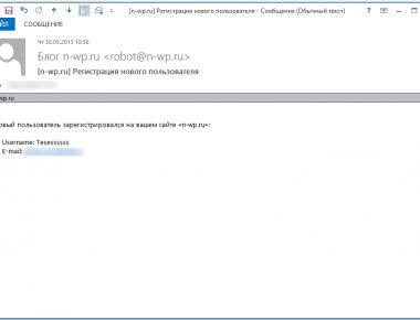 Как изменить стандартное письмо, получаемое при регистрации нового пользователя? | n-wp.ru