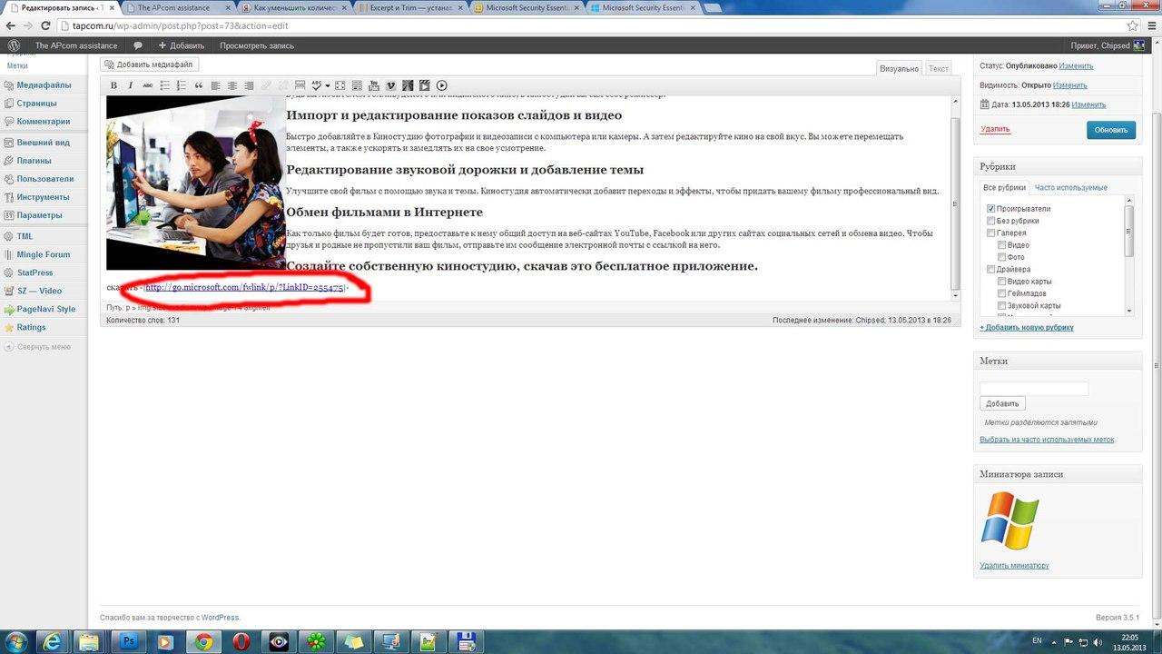 Как использовать одну кнопку вместо разных ссылок? | n-wp.ru