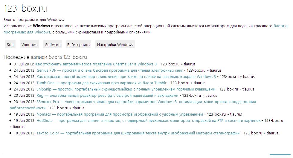 Как организовать вывод последних постов с других блогов? | n-wp.ru