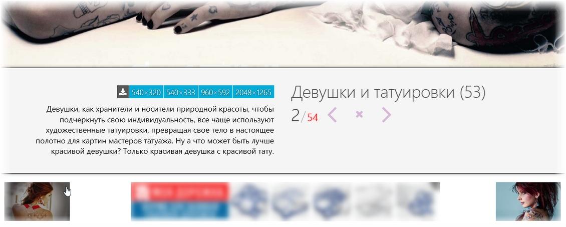 Полезные сниппеты для фотоблога - оформление и вывод изображений на отдельной странице вложения (5)