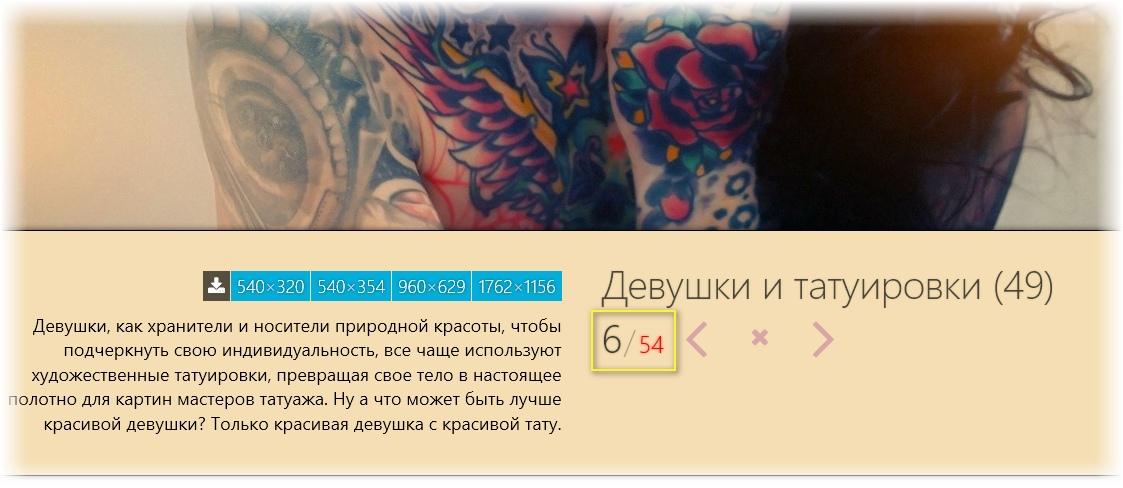 Полезные сниппеты для фотоблога - оформление и вывод изображений на отдельной странице вложения (4)