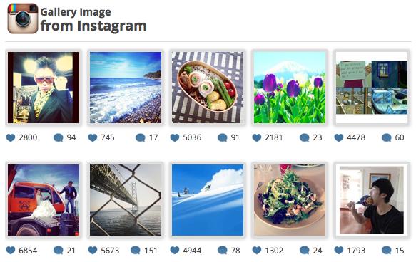 Бесплатные плагины для интеграции Instagram в WordPress