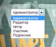 Роли пользователей в WordPress | n-wp.ru