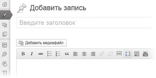 Как добавить кнопку предпросмотра поста в полноэкранный режим редактирования (3)