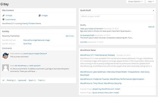 Что ожидать в WordPress 3.8 (4)