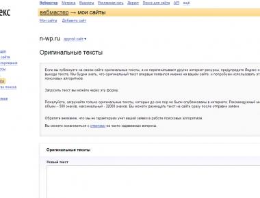 Плагин Yandex Webmaster для Wordpress - отправка вашего текста в Яндекс перед публикацией   n-wp.ru