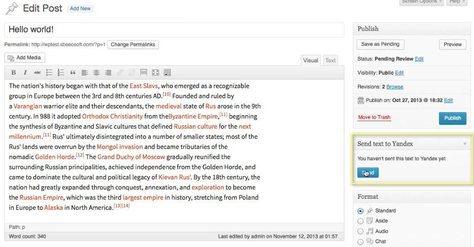 Плагин Yandex Webmaster для WordPress - отправка вашего текста в Яндекс перед публикацией (1)