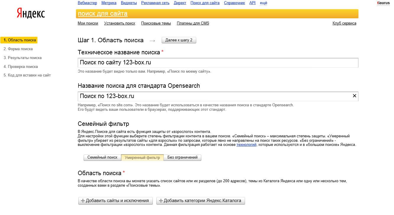 Яндекс.ПДС Пингер / Yandex Site search pinger - плагин для автоматического оповещения сервиса Яндекс.Поиск о новых и измененных страницах (10)
