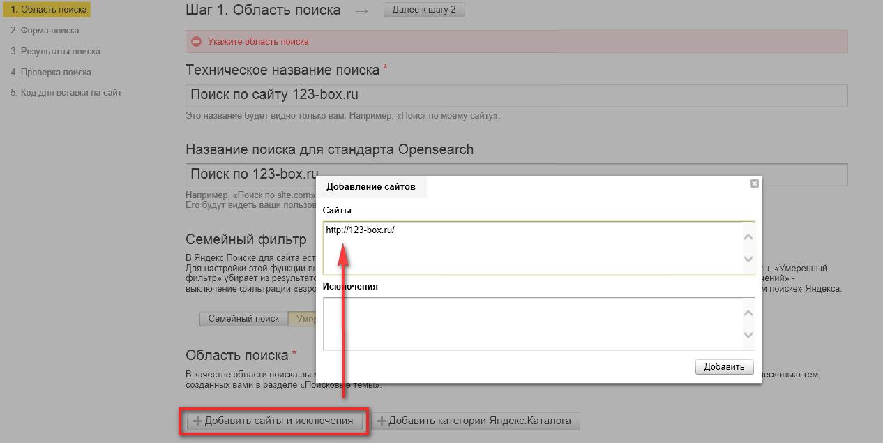Яндекс.ПДС Пингер / Yandex Site search pinger - плагин для автоматического оповещения сервиса Яндекс.Поиск о новых и измененных страницах (9)