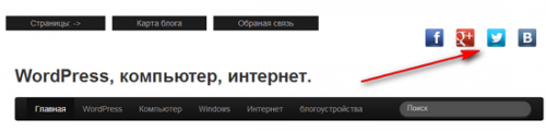 Как добавить иконки социальных сетей в меню навигации WordPress | n-wp.ru