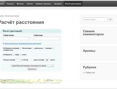 Расчет расстояний – плагин прокладки маршрутов по автомобильным дорогам   n-wp.ru