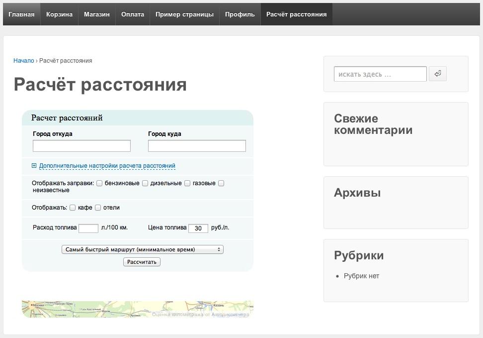 Расчет расстояний – плагин прокладки маршрутов по автомобильным дорогам | n-wp.ru