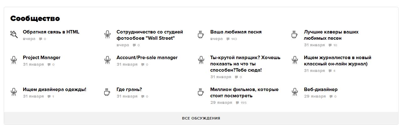 Интегрируемый форум для WordPress | n-wp.ru